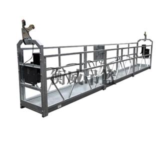 云南ZLP800型吊籃